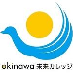 okinawamiraicolege2.jpg